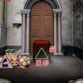 App, 逃出豪宅(Escape The Mansion), Level 174, 解法
