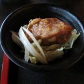 漁樂生魚片·丼飯@永春店, 鹽烤雞腿定食