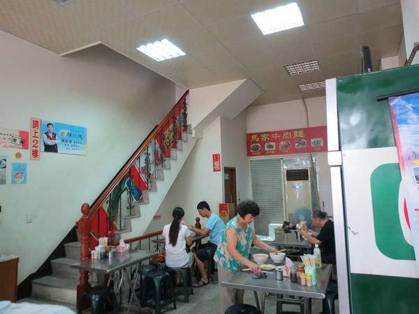 馬家牛肉麵, 新竹市, 武陵路