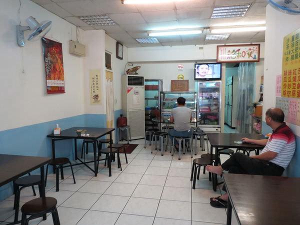 安和麻油雞快炒小吃, 台北市, 信義區, 福德街