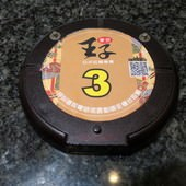 東京王子日式拉麵專賣(美麗華)