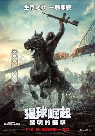 Movie, Dawn of the Planet of the Apes(猩球崛起:黎明的進擊)(猩球崛起:黎明之战)(猿人爭霸戰:猩凶崛起), 電影海報