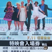Movie, Walking on Sunshine (舞力假期), 電影特映會