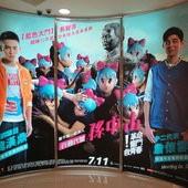 Movie, 行動代號:孫中山(Meeting Dr. Sun), 廣告看板, 微風國賓