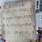 Movie, 行動代號:孫中山(Meeting Dr. Sun), 立體廣告看板, 信義威秀