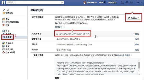臉書(Facebook), 公開相片、貼文不能留言的問題