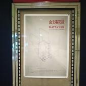 2014 台北電影節(第十六屆臺北電影節), 海報燈箱