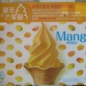 便利商店美食, 全家, NISSEI霜淇淋, 芒果霜淇淋.芒果聖代