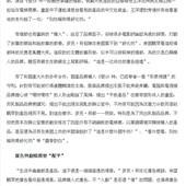 "News, 別妨礙我喝舒化奶成""潮語"" 電影植入廣告小心""排異反應"", 國際在線"