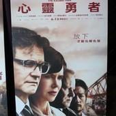 Movie, The Railway Man(心靈勇者)(铁路劳工)(戰俘), 電影海報看板