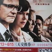 Movie, The Railway Man(心靈勇者)(铁路劳工)(戰俘), 電影特映會