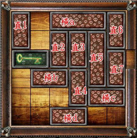 App, 逃出豪宅(Escape The Mansion), Level 135, 解法