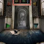 App, 逃出豪宅(Escape The Mansion), Level 136, 解法