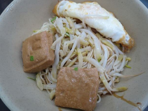 阿伯蛋包麵 (東湖店), 蛋包麵