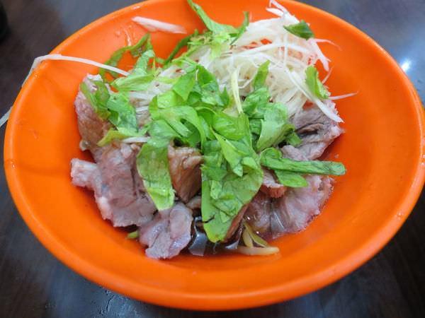 阿伯蛋包麵 (東湖店), 嘴邊肉