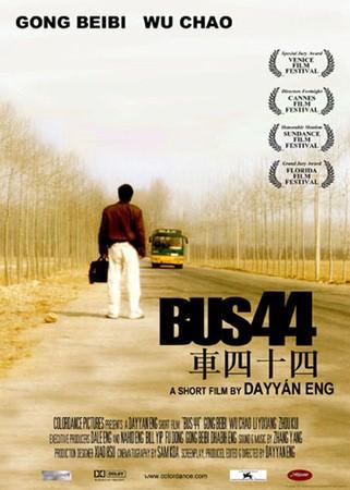 Movie, 車四十四(44號公車)(车四十四)(Bus 44), 電影海報