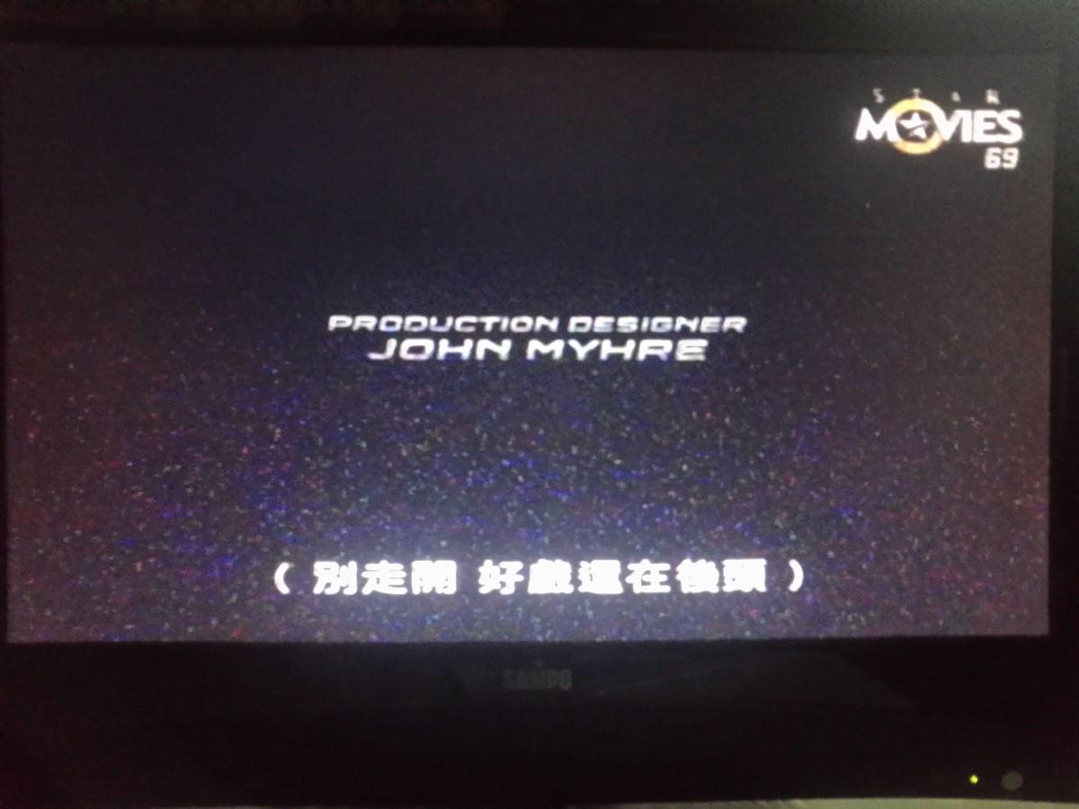 Movie, X-Men: Days of Future Past(美國.英國) / X戰警:未來昔日(台) / X战警:逆转未来(中) / 變種特攻:未來同盟戰(港), 電視播出