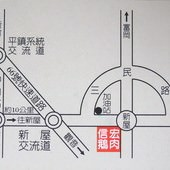 信宏鵝肉老店, 名片