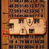 App, 逃出豪宅(Escape The Mansion), Level 111, 解法