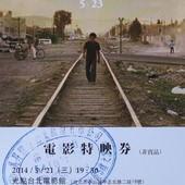 Movie, La Jaula de Oro(我要去美國)(金笼子), 電影特映會
