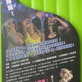 Movie, Walk of Shame(姐姐我醉大)(蒙羞之旅)(醉街情人玩大咗), 電影DM