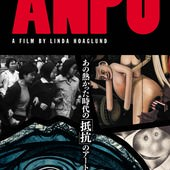 Movie, ANPO (反安保:藝術之戰), 電影海報