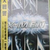 Movie, X-Men (X戰警) (變種特攻), 電影DVD