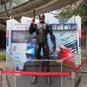 Movie, RoboCop(機器戰警)(機械戰警)(鐵甲威龍), 電影模型