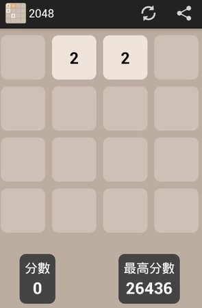 APP, game, 2048, 遊戲規則