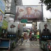 Movie, Transcendence (全面進化) (超驗駭客) (超越潛能), 電影看板