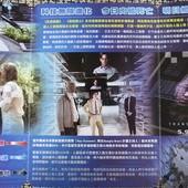 Movie, Transcendence (全面進化) (超驗駭客) (超越潛能), 電影DM