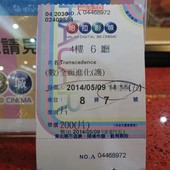 Movie, Transcendence (全面進化) (超驗駭客) (超越潛能), 電影票