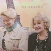 Movie, Une Estonienne à Paris(日安可頌)(愛沙尼亞女人在巴黎)(A Lady in Paris), 電影DM