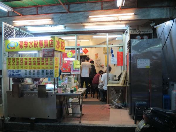 品季‧豪季水餃專賣店, 台北市, 萬華區, 武昌街, 捷運西門站