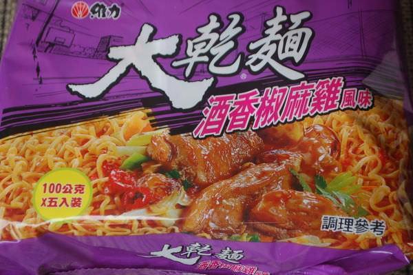 維力大乾麵 酒香椒麻雞風味