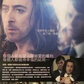 Movie, Any Day Now(愛回來)(愛若此時)(大愛同行), 電影DM