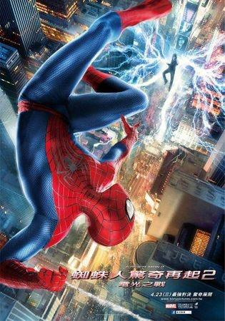Movie, The Amazing Spider-Man 2(蜘蛛人驚奇再起2:電光之戰)(超凡蜘蛛俠2)(蜘蛛俠2:決戰電魔), 電影海報
