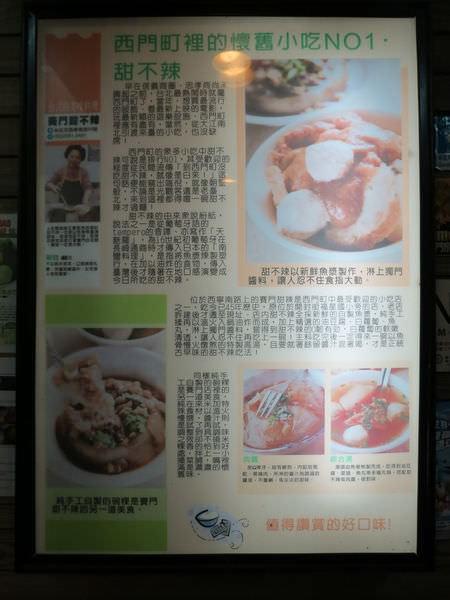 賽門甜不辣, 台北市, 萬華區, 西寧南路, 捷運西門站