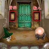 App, 逃出豪宅(Escape The Mansion), Level 81, 解法