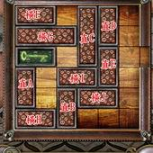 App, 逃出豪宅(Escape The Mansion), Level 85, 解法