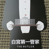 Movie, The Butler(白宮第一管家)(白宮管家), 電影DM