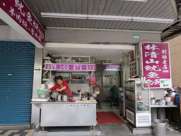 林清山魷魚羹, 台北市, 萬華區, 昆明街, 捷運西門站