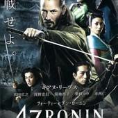 Movie, 47 Ronin(浪人47)(四十七浪人)(浪魂47), 電影海報
