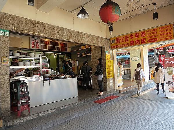 胡通化街米粉湯, 台北市, 中山區, 林森北路