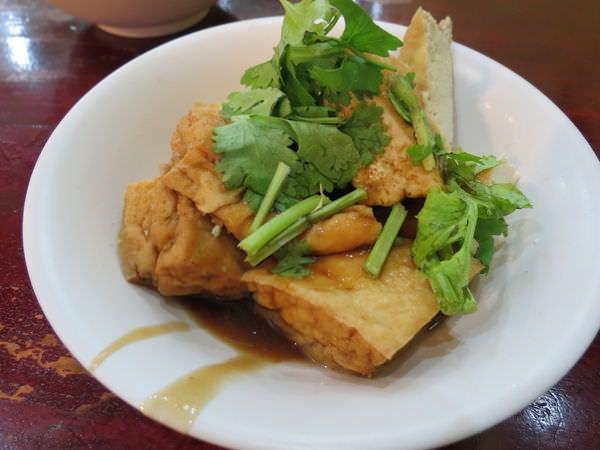 胡通化街米粉湯, 油豆腐