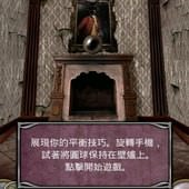 App, 逃出豪宅(Escape The Mansion), Level 03