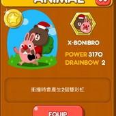 LINE Game, PokoPang(波兔村保衛戰), 動物, X-BONIBRO