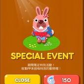 LINE Game, PokoPang(波兔村保衛戰), 動物, POKOJIROU