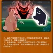 LINE Game, PokoPang(波兔村保衛戰), 動物, 魔王戰