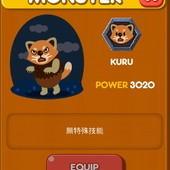 LINE Game, PokoPang(波兔村保衛戰), 動物, KURU